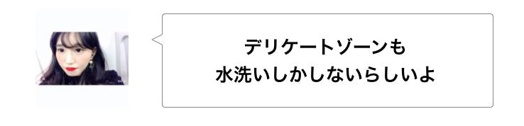 f:id:sayakasumi382:20170301002731p:plain