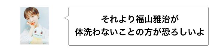 f:id:sayakasumi382:20170301002749p:plain
