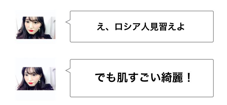 f:id:sayakasumi382:20170301003918p:plain