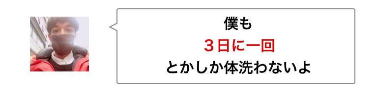 f:id:sayakasumi382:20170301003933p:plain