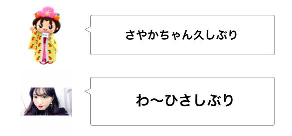 f:id:sayakasumi382:20170301164952p:plain