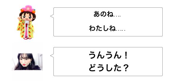 f:id:sayakasumi382:20170301165141p:plain