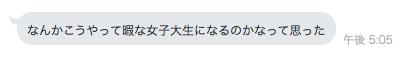 f:id:sayakasumi382:20170301180810p:plain