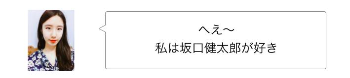 f:id:sayakasumi382:20170307204151p:plain
