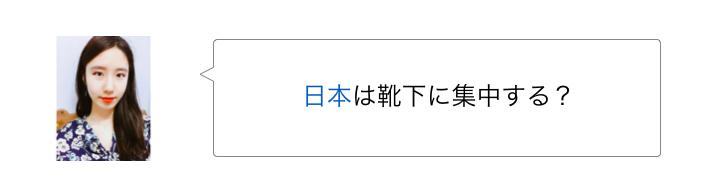 f:id:sayakasumi382:20170307204644p:plain