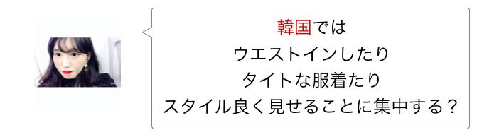 f:id:sayakasumi382:20170307204758p:plain