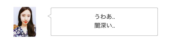 f:id:sayakasumi382:20170307205015p:plain