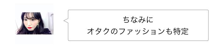 f:id:sayakasumi382:20170307205528p:plain
