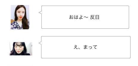 f:id:sayakasumi382:20170308201515p:plain