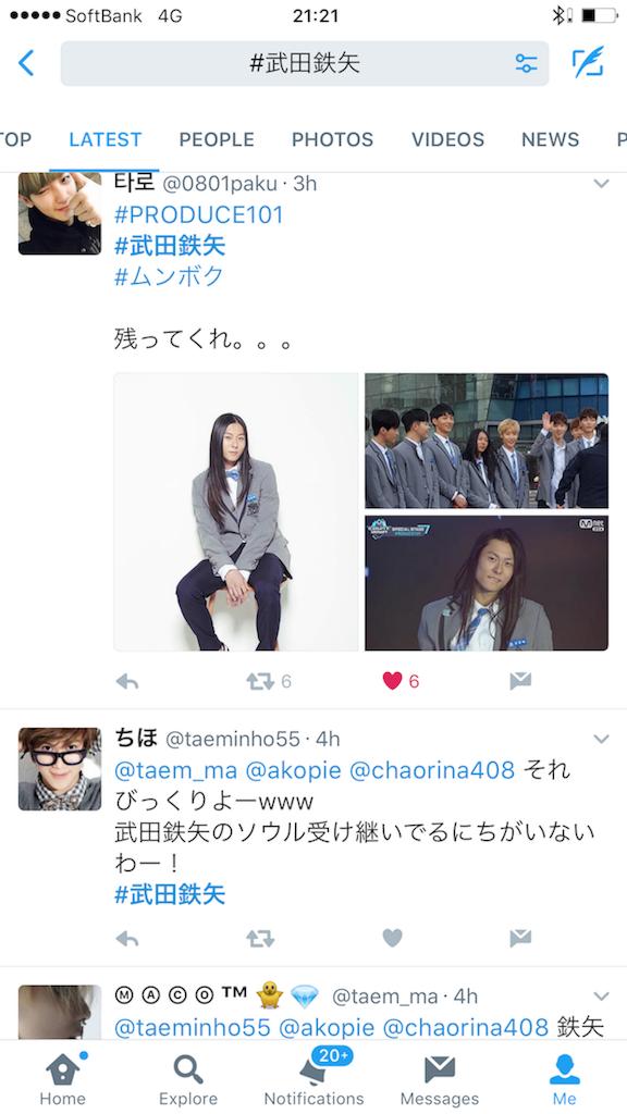 f:id:sayakasumi382:20170311212506p:plain