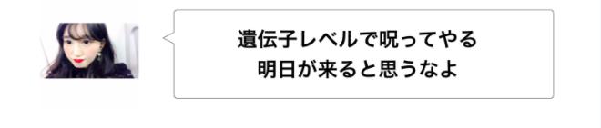f:id:sayakasumi382:20170312035226p:plain