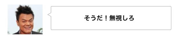 f:id:sayakasumi382:20170312035237p:plain