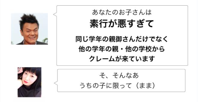 f:id:sayakasumi382:20170312040211p:plain