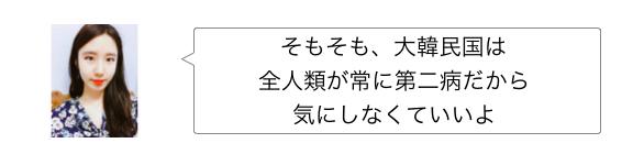 f:id:sayakasumi382:20170315155355p:plain