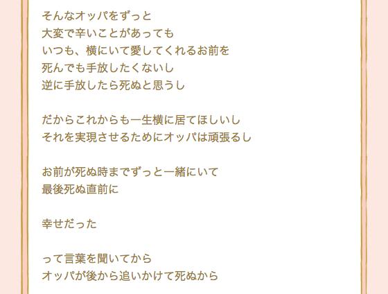 f:id:sayakasumi382:20170315162325p:plain