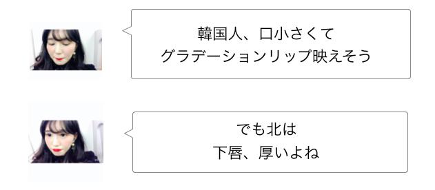 f:id:sayakasumi382:20170317160225p:plain