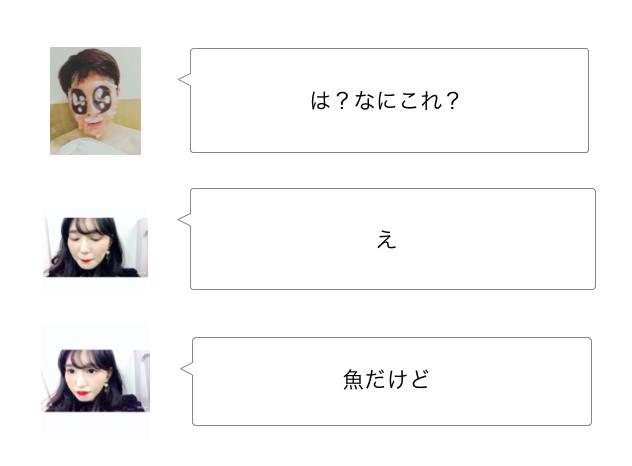 f:id:sayakasumi382:20170318203149p:plain
