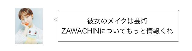 f:id:sayakasumi382:20170319191523p:plain