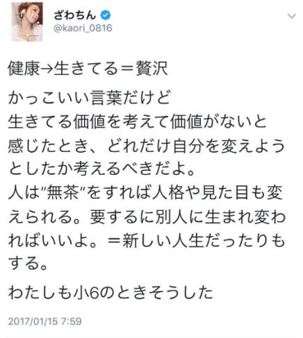 f:id:sayakasumi382:20170319214107p:plain