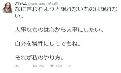f:id:sayakasumi382:20170319215702p:plain