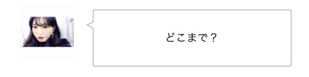 f:id:sayakasumi382:20170328152237p:plain
