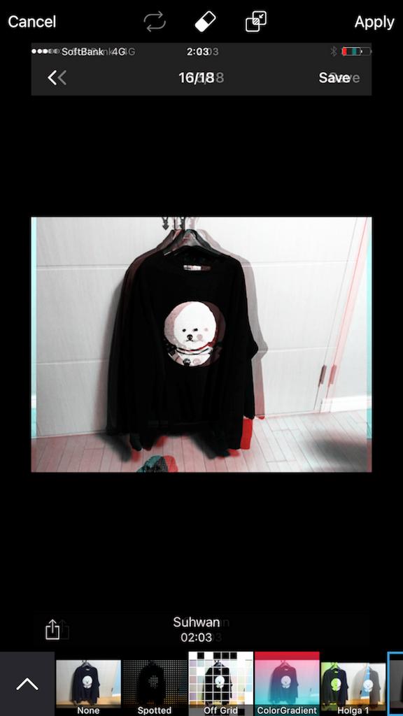 f:id:sayakasumi382:20170330170940p:plain