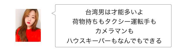 f:id:sayakasumi382:20170330192320p:plain