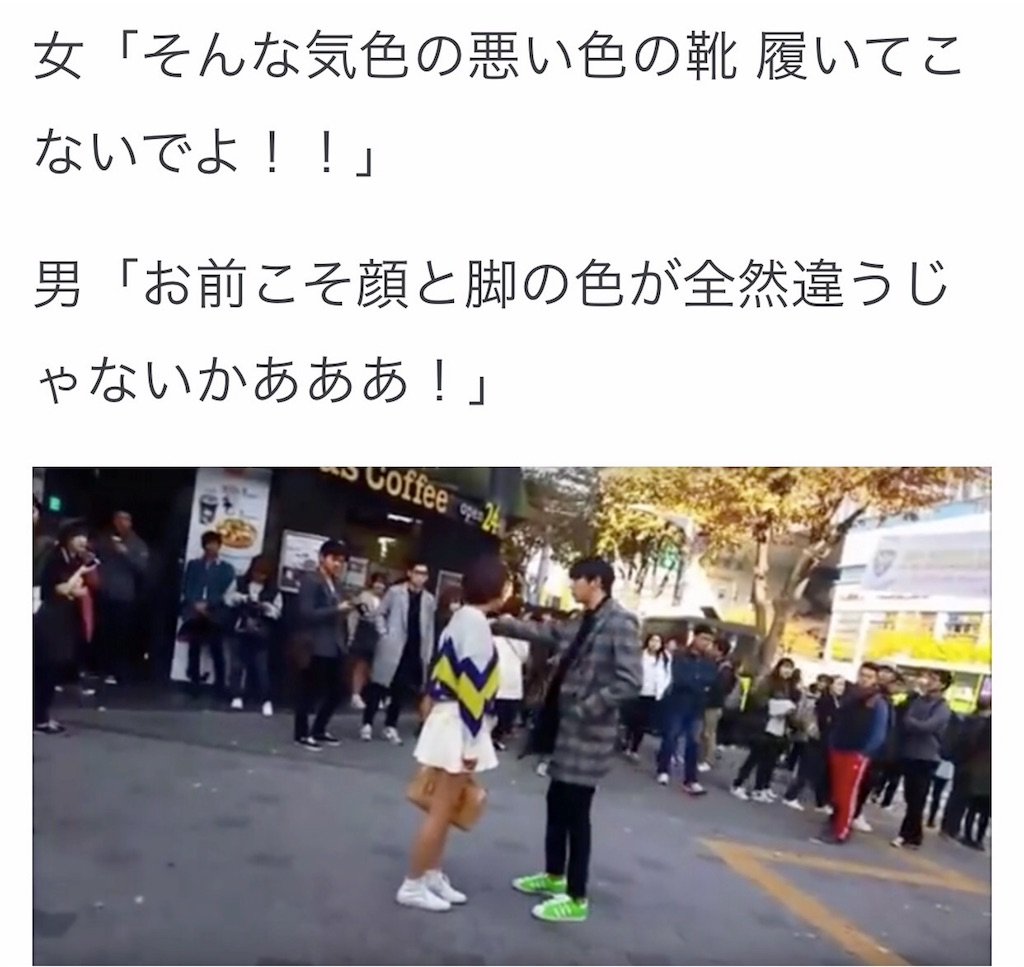 f:id:sayakasumi382:20170330204421j:plain