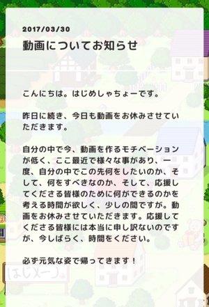 f:id:sayakasumi382:20170331192428j:plain
