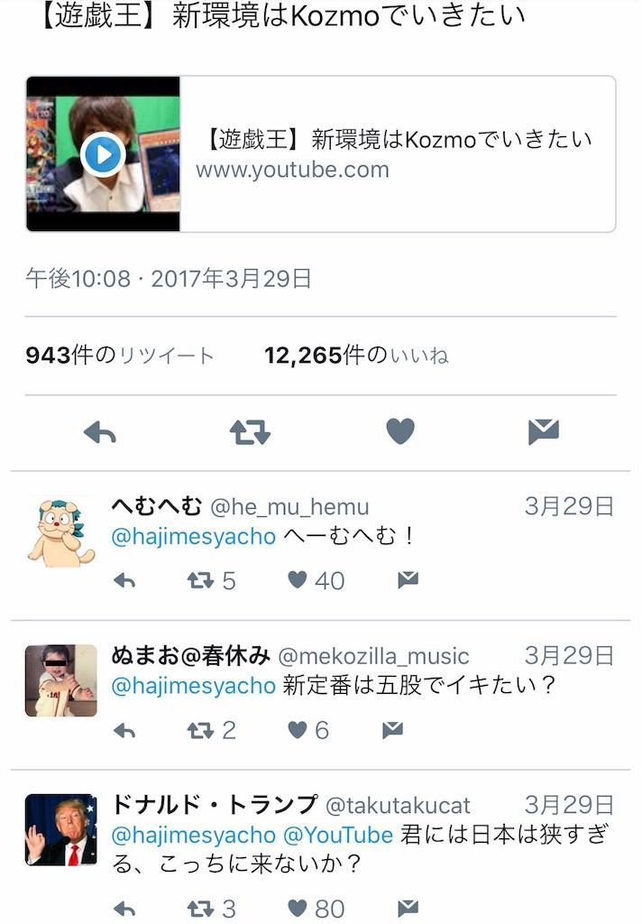 f:id:sayakasumi382:20170331192909j:plain