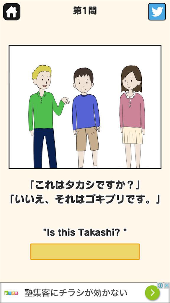 f:id:sayakasumi382:20170403174747p:plain