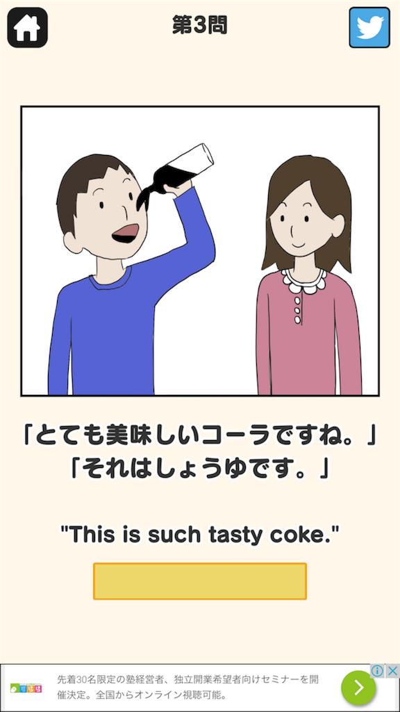 f:id:sayakasumi382:20170403174751p:plain
