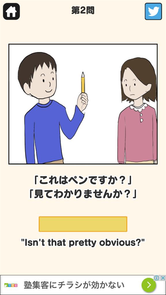 f:id:sayakasumi382:20170403174755p:plain