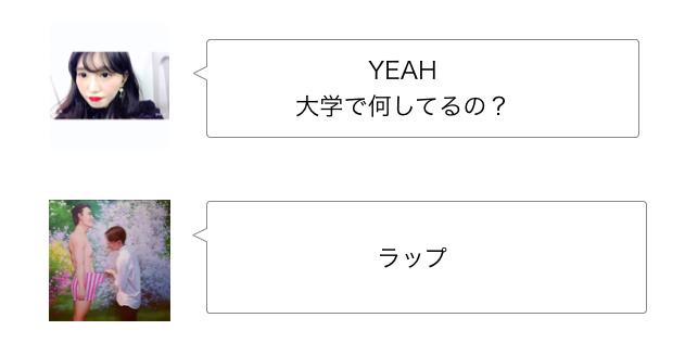 f:id:sayakasumi382:20170404192347p:plain