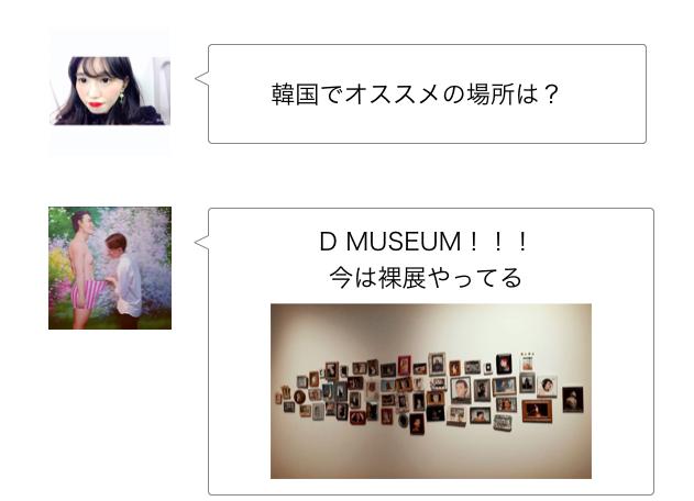 f:id:sayakasumi382:20170404193148p:plain