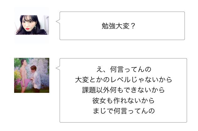f:id:sayakasumi382:20170404201157p:plain
