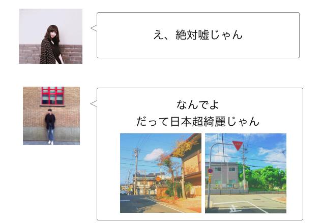 f:id:sayakasumi382:20170405200810p:plain