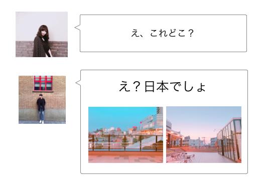 f:id:sayakasumi382:20170405201502p:plain