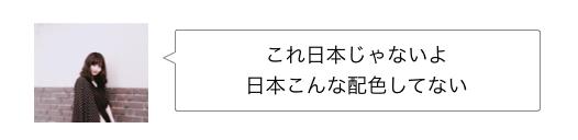 f:id:sayakasumi382:20170405201512p:plain