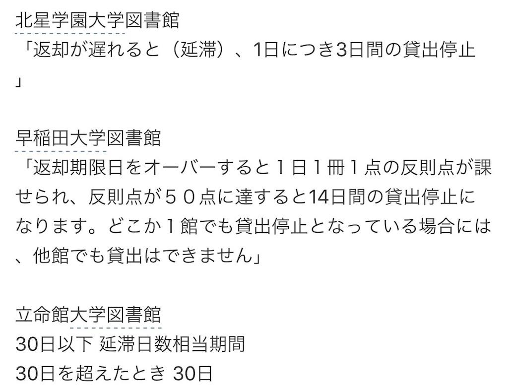 f:id:sayakasumi382:20170408144544j:plain