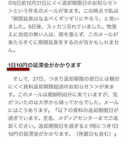 f:id:sayakasumi382:20170408144720p:plain