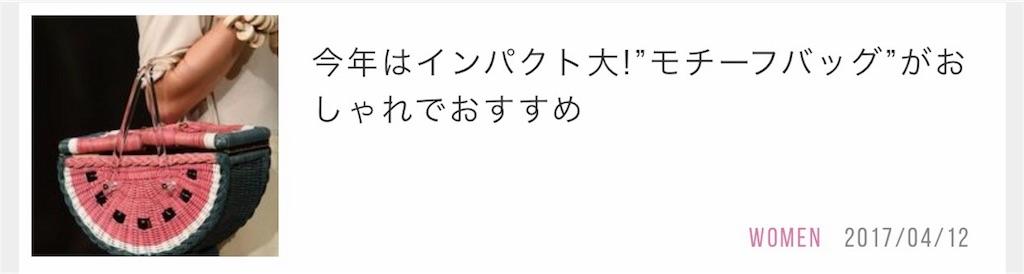 f:id:sayakasumi382:20170412203856j:plain