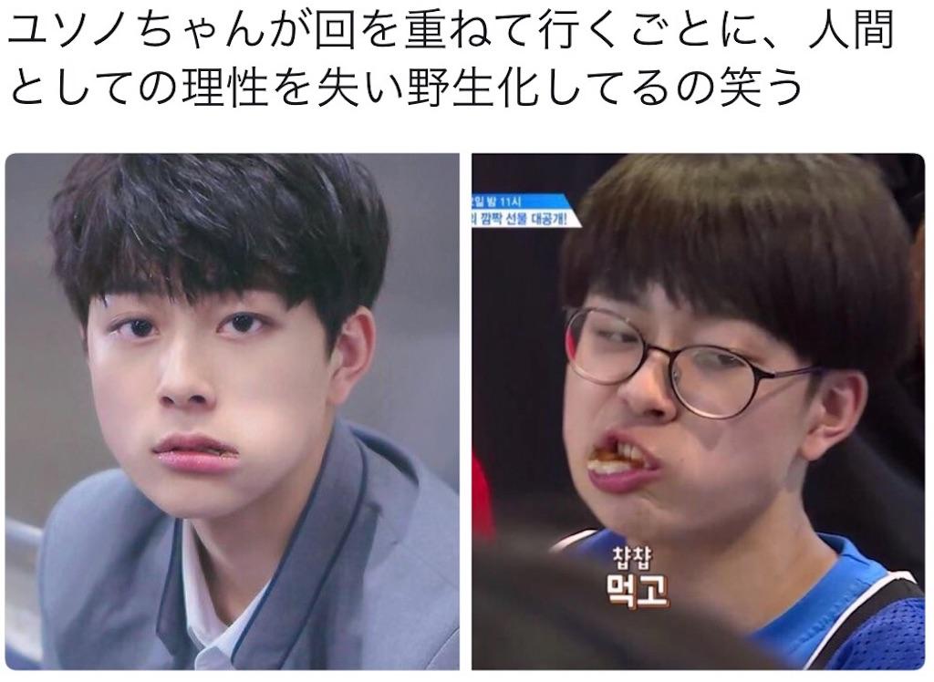f:id:sayakasumi382:20170611205545j:plain
