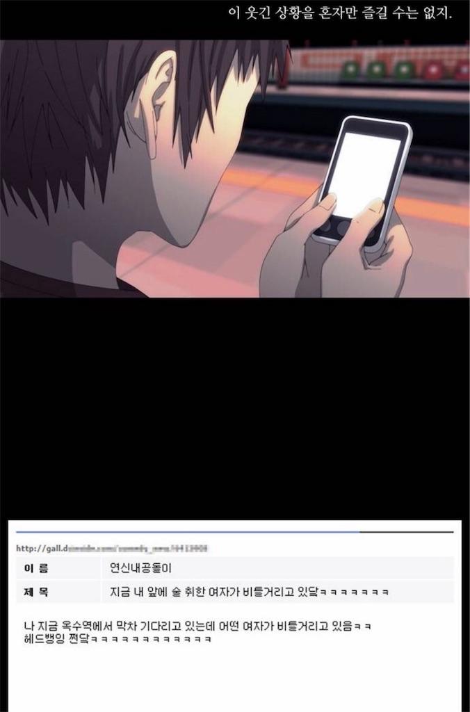 f:id:sayakasumi382:20170612162133j:plain