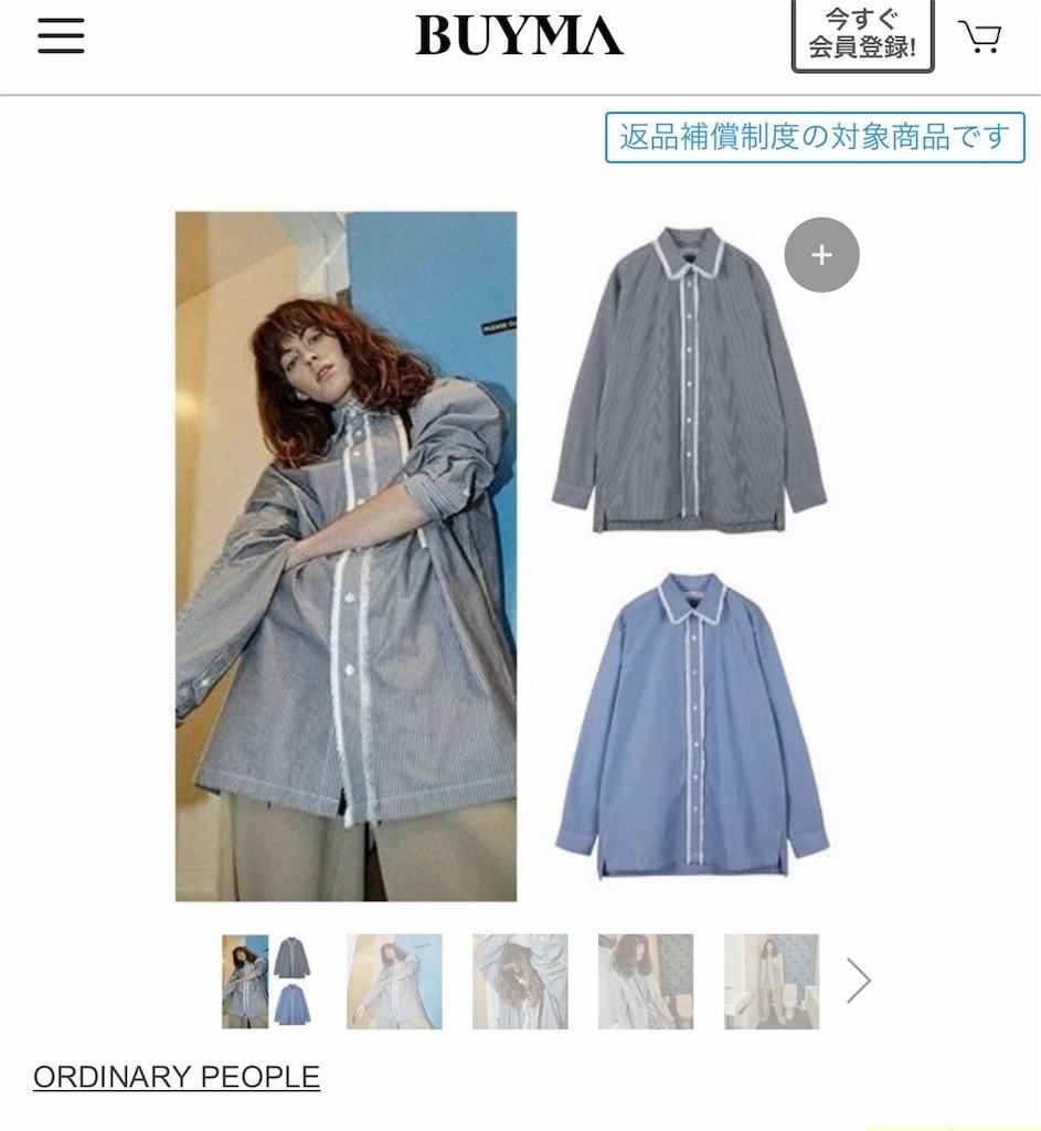 f:id:sayakasumi382:20170618140100j:plain