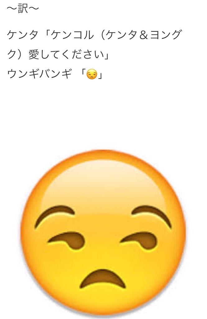 f:id:sayakasumi382:20170714002220j:plain