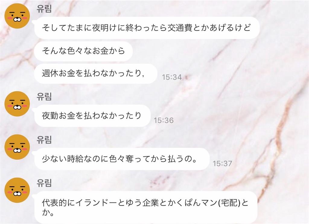 f:id:sayakasumi382:20170727173627j:plain