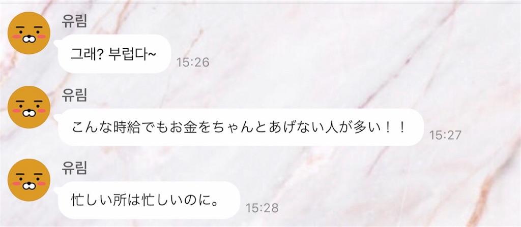 f:id:sayakasumi382:20170727173632j:plain