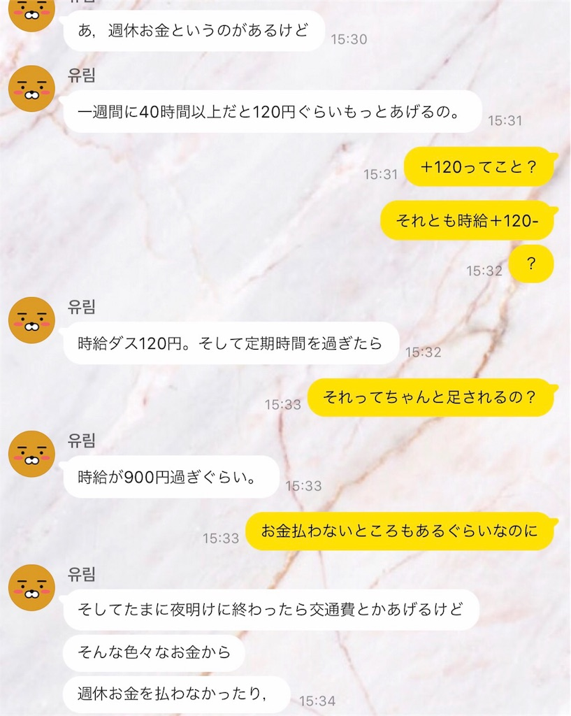 f:id:sayakasumi382:20170727180054j:plain