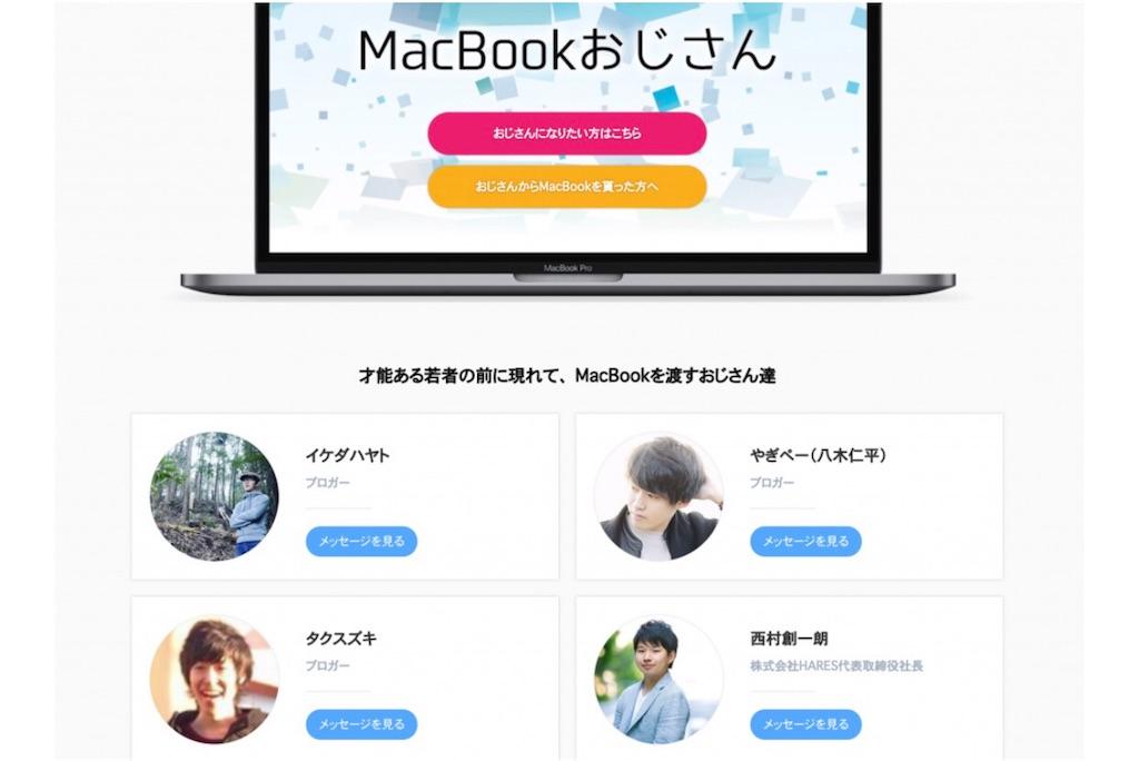 f:id:sayakasumi382:20170805234317j:plain